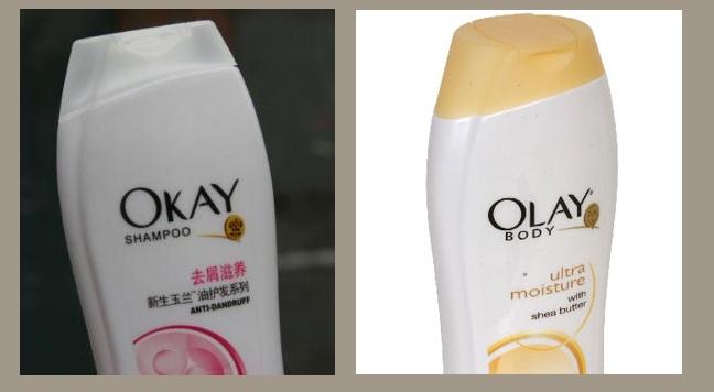 oil_of_okay